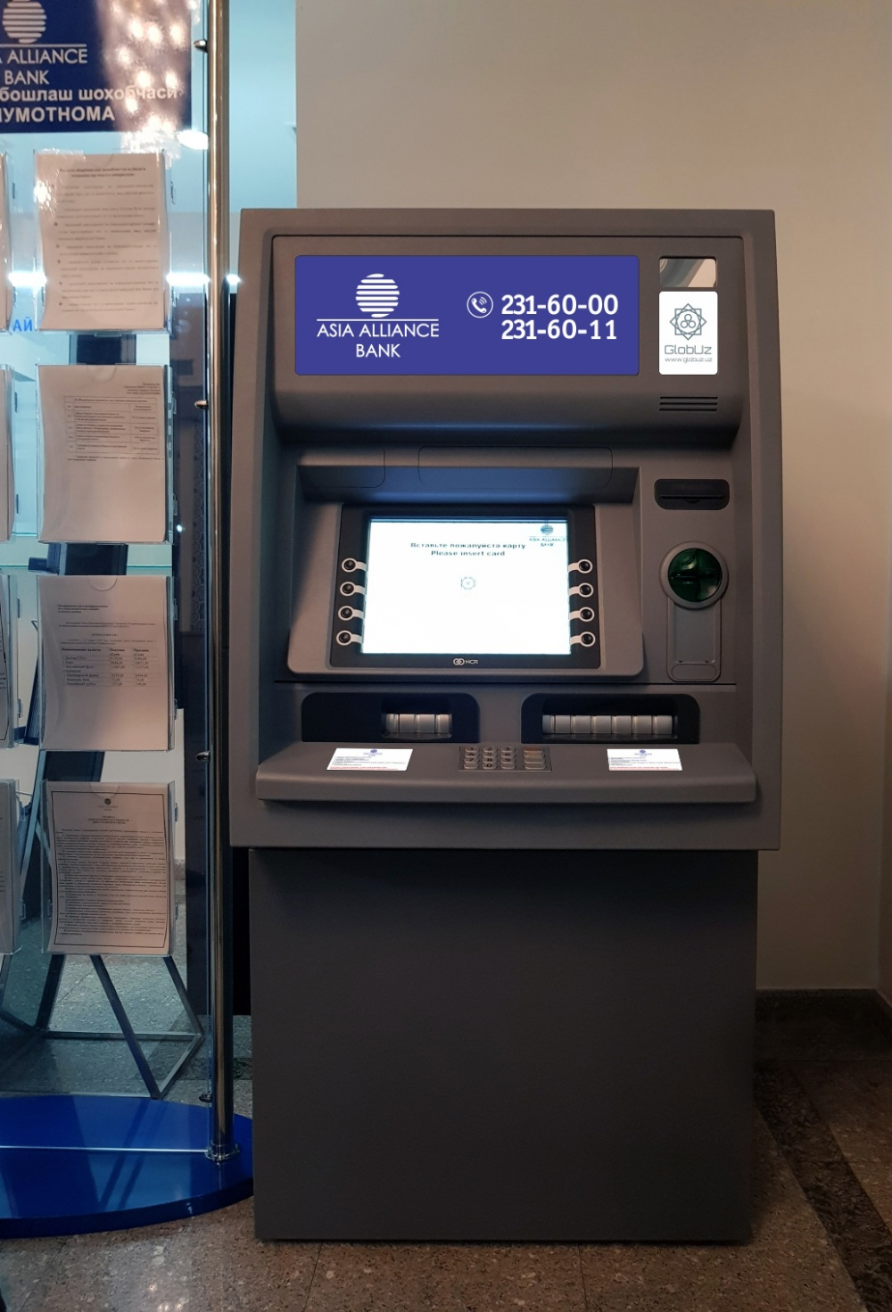 For the first time, multicurrency ATM presented in Uzbekistan!