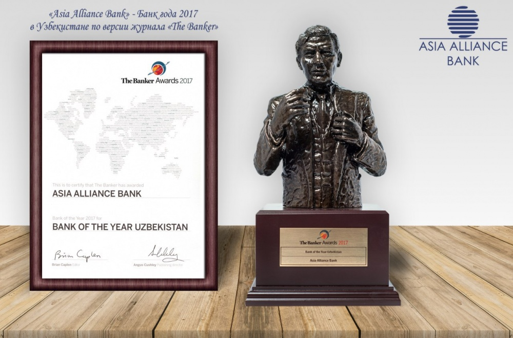 """ASIA ALLIANCE BANK"" was awarded ""bank of the year"" for the second time in Uzbekistan according to ""The Banker"""
