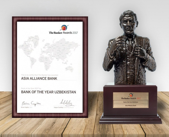 «Asia Alliance Bank» received an award «Bank of the 2017 year in Uzbekistan»